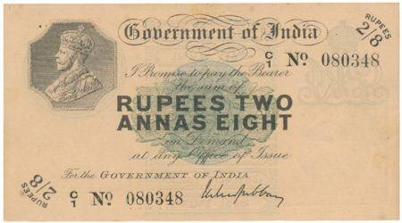 rupees two annas eight