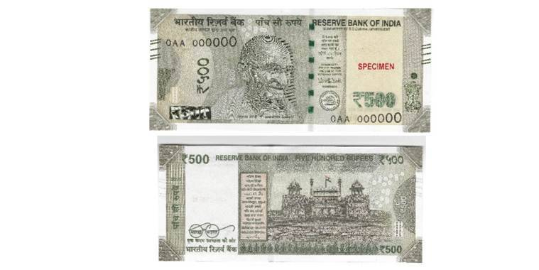 The colour of money: This is how new currency notes look