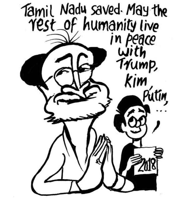 Cartoon By EP Unny