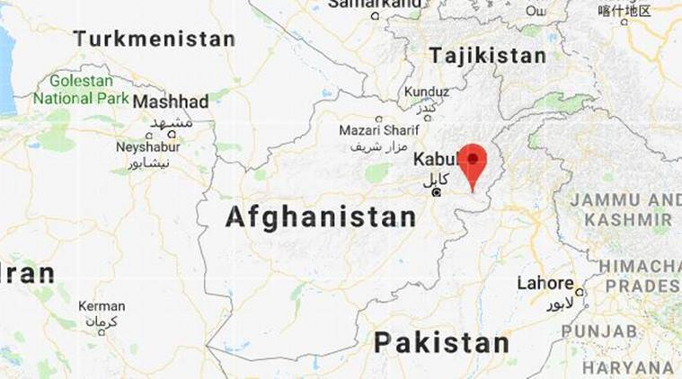 Save the Children office in Afghanistan hit by attack