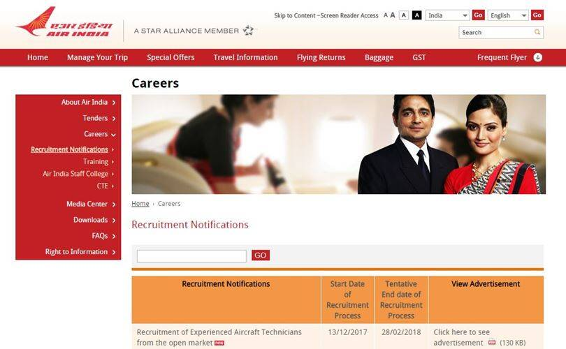 Air India, air india jobs, aiesl jobs, air india aiesl, airindia.in, govtjobs, fligh jobs