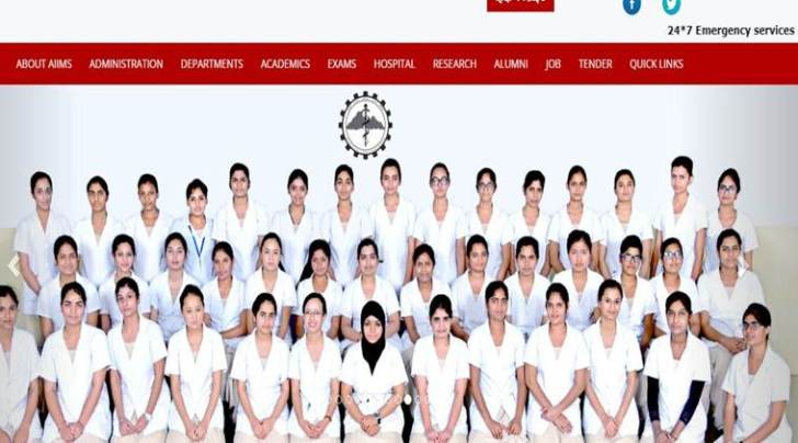 aiims result, aiims rishikesh exam 2017, aiims nurse job