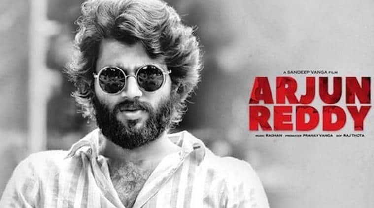 Arjun Reddy poster