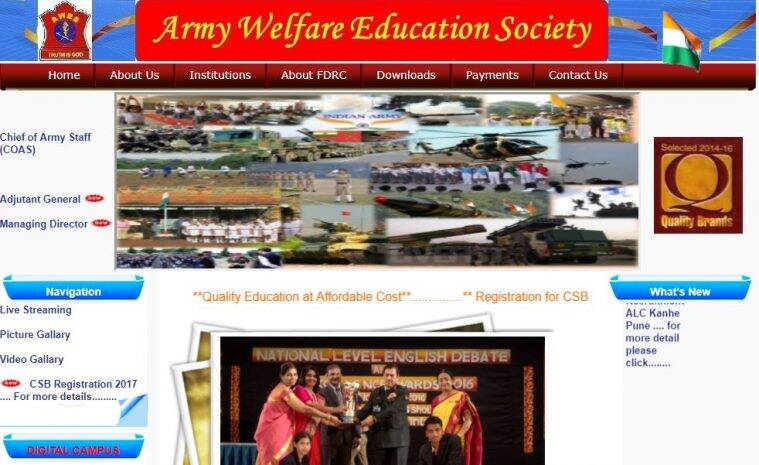 aps, awesindia.com, army public school, aps csb result 2017