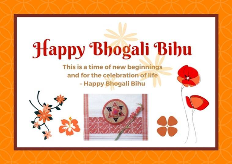 Magh bihu 2018 wishes sms images quotes whatsapp messages and source jio1500mobile m4hsunfo