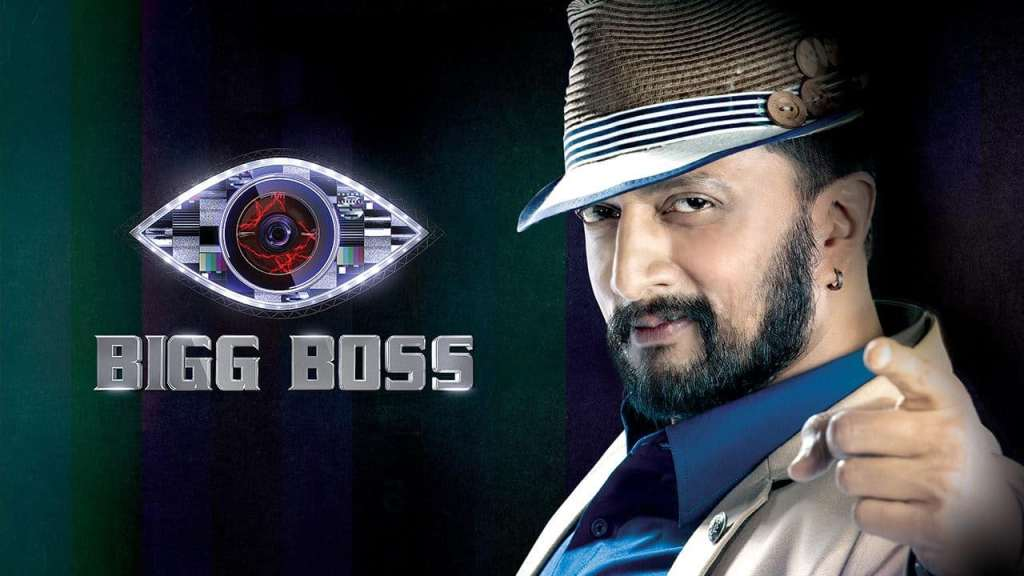 BBK5 Winner: Chandan Shetty bags Bigg Boss Kannada Season 5 Trophy