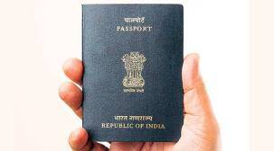 Passport centre at Moga from March3