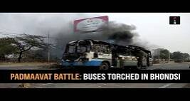 Padmaavat Battle: Buses Torched, Vehicles Attacked In Bhondsi
