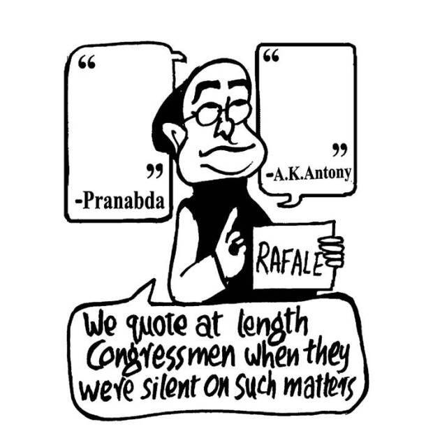 Express Cartoon: Business as usual by E.P Unny 2018