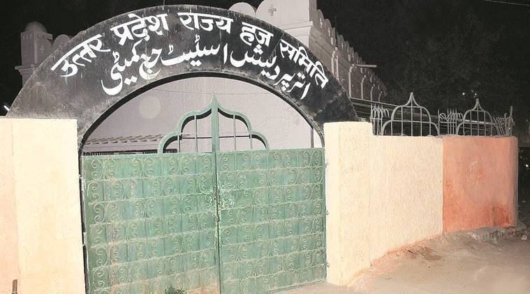 UP Haj Committee secretary axed after saffron paint row