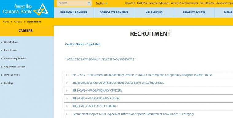 canara bank, bank jobs, govtjobs ,canarabank.com, PO jobs