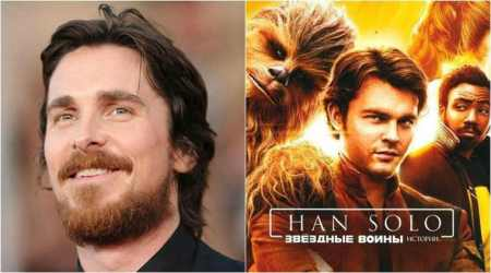 Christian Bale was almost cast in Solo A Star Wars Story