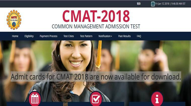 cmat 2018, cmat 2018 results, aicte-cmat.in, cmat,