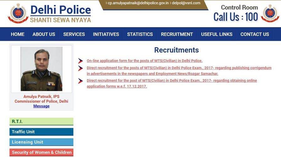 delhi police, police jobs, latest government jobs, delhipolice.nic.in