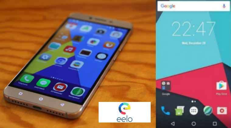Project Eelo, Project Eelo OS, Smartphone OS, Smartphone Privacy, Privacy OS, What is Project Eelo, Project Eelo OS for mobiles