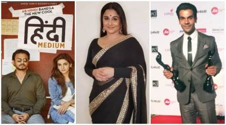 Filmfare Awards 2018 winners list: Irrfan Khan and Vidya Balan win big