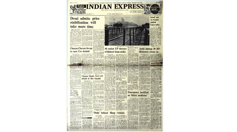 January 23, 1978, Forty Years Ago: Indira On Emergency