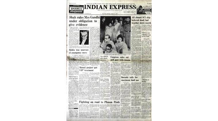 indian express front page, Indian express forty years ago, Indian express on January 11, 1978, indian express editorial