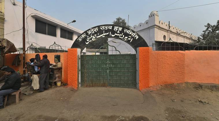 UP govt blames contractor for saffron on Haj office wall