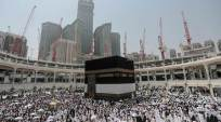 Credit for phasing out Haj subsidy goes to Supreme Court