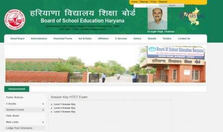 HTET 2017 answer keys released at bseh.org.in, check here