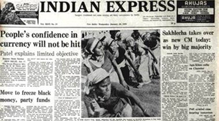 Express Front Page, Forty Years Ago, Demonetisation, Union Finance Minister H.M. Patel, H.M. Patel, Editorial News, Indian Express, Indian Express News