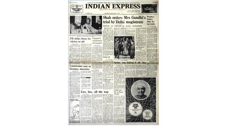 Indian express front page, indian express forty years ago, indian express front page on January 12, 1977, indian express editorial