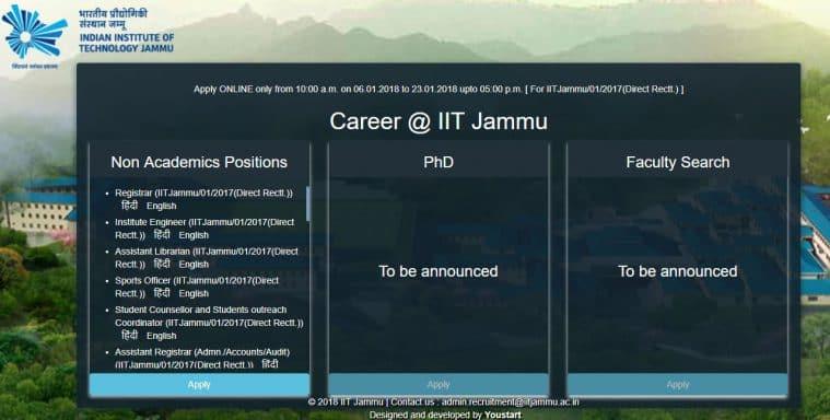 iit jammu, iit jobs, iitjammu.ac.in, government jobs