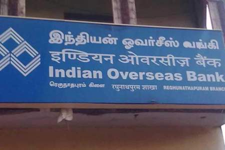 IOB says move to adjust losses aimed at offeringclarity