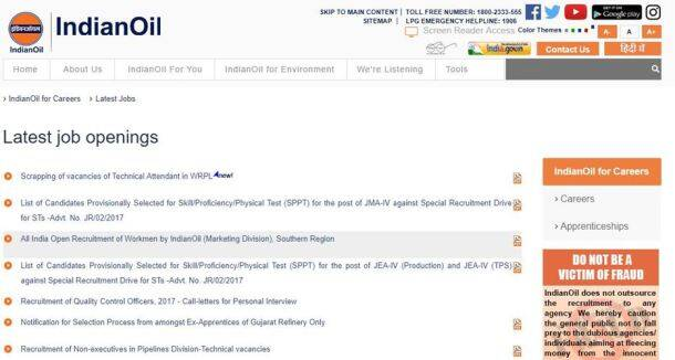 iocl, iocl jobs, iocl.com, latest government jobs