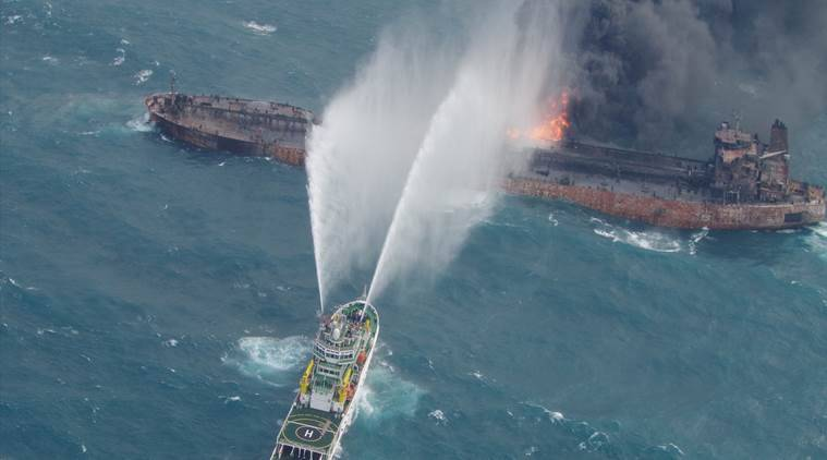 Iran oil tanker fire