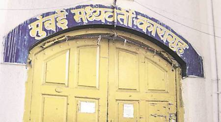 Maharashtra: As panel continues assessment, prison reforms begin to kick in