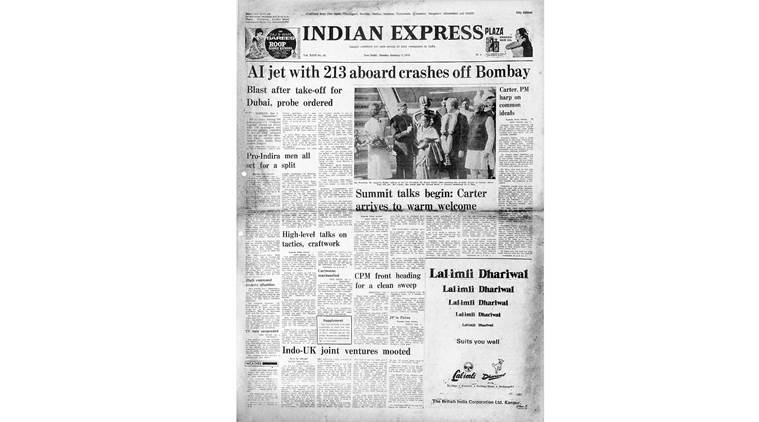 forty years ago, old indian express newspaper, rare indian express newspaper, jimmy carter india visit, emperor ashoka place crash, january 2 1978 newspapers, tripura, indian express