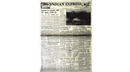 january 31 1978, indira gandhi, shah commission, congress symbol case, janata cpm alliance, assam, karnataka, old rare indian express newspapers, indian express