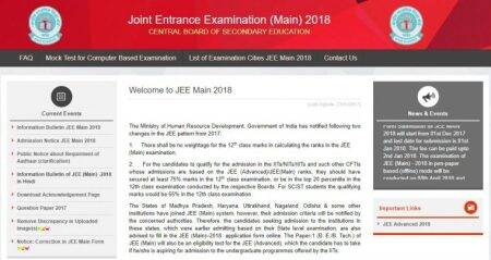 JEE Main 2018 correction facility available at jeemain.nic.in, apply before January 22