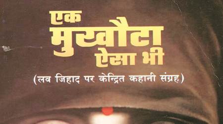 Coming soon at Delhi book fair: Collection of stories on 'love jihad' from firm tied toRSS