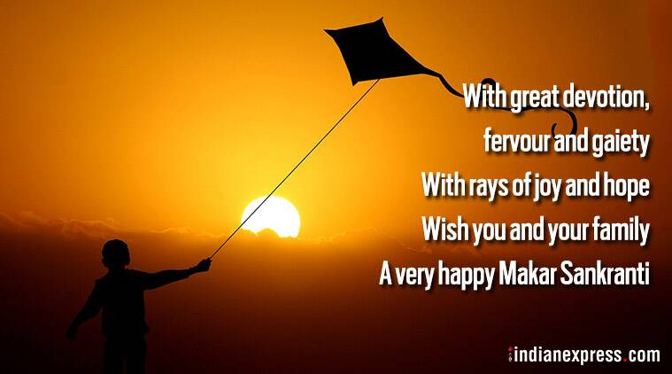Happy Makar Sankranti 2018: Wishes, images, greetings, cards, quotes, messages, WhatsApp and Facebook status