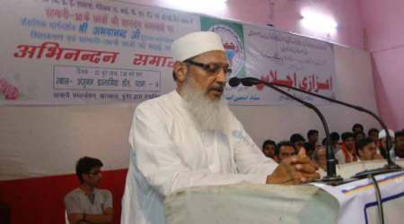 Muslims were cheated in name of Haj subsidy:AIMPLB