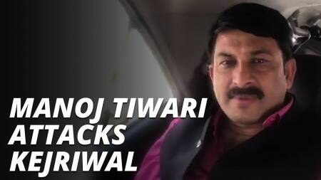 AAP MLA Disqualification: Manoj Tiwari Attacks Kejriwal