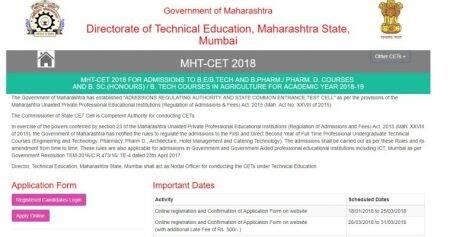 MHT CET 2018 registration begins for engineering, pharmacy, agriculture admissions,details