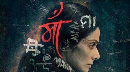 Sridevi starrer Mom to be screened in Armenia