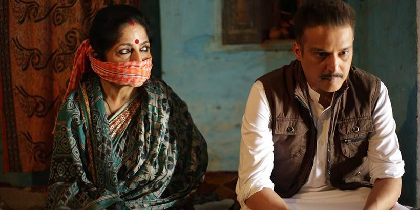 photos of jimmy shergill in mukkabaaz