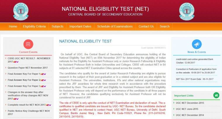UGC-NET to be held twice a year again, aspirants will get three hours to finish two papers