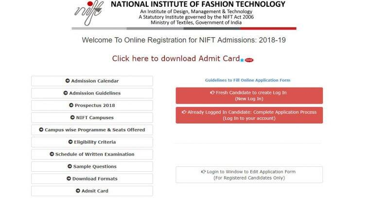 applyadmissions.net, nift entrance exam 2018, nift