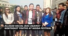 Northeastern Delegates Allege Racial Discrimination At Noida Youth Festival