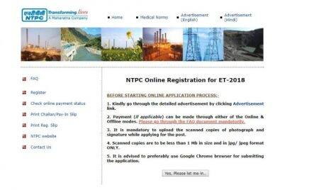 NTPC recruitment: Hiring begins for Engineering Trainees through GATE 2018 score, earn upto Rs 50,500 permonth