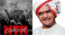 NTR first look: NT Rama Rao's biopic promises to be an intense political drama