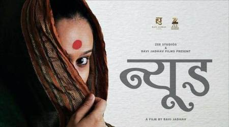 Marathi film Nude gets A certificate from CBFC, without anycuts