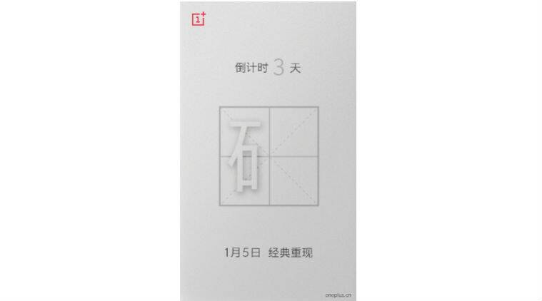 OnePlus 5T Sandstone variant, OnePlus 5T availablity, OnePlus 5T price, OnePlus 5T specifications, OnePlus 5T features, OnePlus 5T sale, OnePlus 5T India