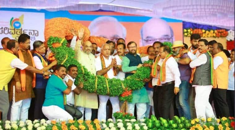 Karnataka BJP Parivarthana Yatra